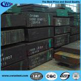 ASTM D2 Barras de aço de molde de trabalho a frio (DIN 1.2379)