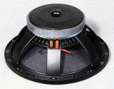 """12 """" 200Wのプロ可聴周波スピーカーのウーファー"""