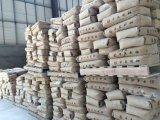 공장 가격 ZrSiO4 10101-52-7 65% 규산지르코늄 가격