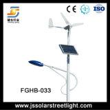luz de calle híbrida solar del viento 50W