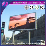 HD P6 Full Outdoor Outdoor LED Display Board