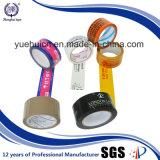 Firma-Marken-Druck mit Band-Firmenzeichen