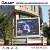 Pared video al aire libre fija/pantalla/visualización/el panel del RGB P4/P6/P8/P10/P16 LED