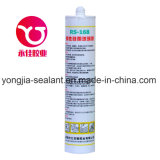 Sealant силикона для стеклянной ненесущей стены (RS-168)
