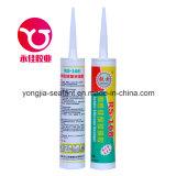Прозрачный силиконовый герметик (RS-168)