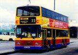 Afficheur LED mobile de destination de bus du message P7.62