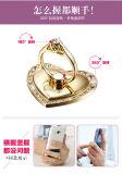 Ningún cargador y base plástica + sostenedor elegante del anillo del teléfono del anillo del metal