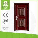 2017 puertas de acero de la seguridad del diseño de la puerta de la alta calidad