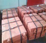 공장 가격 Geade 중국에서 음극선 동판