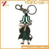 선전용 주문 형식 디자인 Keychain (YB Mk 001)