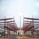 産業解決のためのプレハブの構造スチールフレーム