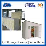 低温貯蔵部屋デザインインストール