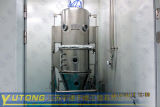 Флюидизированный сушильщик флюидизированный машиной для гранулирования