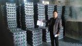 Los mejor lingotes puro estándar del terminal de componente de la pureza de Lme 99.99% para la venta