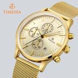 Fascia Watch72505 della maglia dell'acciaio inossidabile dell'orologio di sport degli uomini
