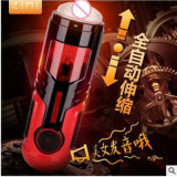 1PCS / Lot Nouveau modèle de vitesse 10 USB rechargeable Sexy Voice Maker Électrique mains libres mât automatique Masturbator Cup, Sex Toy for Men