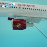 Модель плоскости смолаы авиакомпаний A320 1/100 37.6cm Juneyao