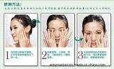 Quitar la crema oscura 30g del ojo del caracol del oro de Afy de la esencia del ojo del gel del ojo del círculo