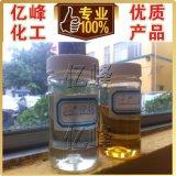 Хлорированный парафин 52, жидкость, высокое качество
