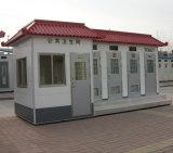 Cabine portative mobile extérieure mobile de toilette