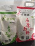 Подгонянный мешок пластичный упаковывать риса PA 5kg с Handhole
