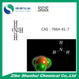 液体アンモニア(CAS: 7664-41-7)