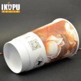 Кофейная чашка Highlight высокого качества устранимая