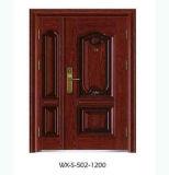 Конкурсная внешняя роскошная стальная дверь обеспеченностью (WX-LS-298)