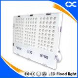 屋外の50Wランプの掲示板のプロジェクトの照明LED洪水ライト