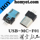 Разъем USB Pin высокого качества 5 микро- с черным цветом для кабеля черни Samsung