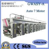 Machine d'impression à grande vitesse de rotogravure de 8 couleurs avec 7 le moteur 150m/Min