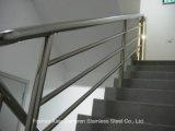 Поручень лестницы нержавеющей стали стальных продуктов держателя стены