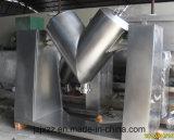 Mélangeur de poudre de Ghj-1500 V