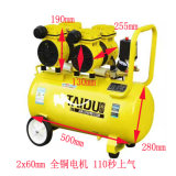 50L 2X550W 4 Cilindro sin aceite de la bomba de compresor de aire de tornillo