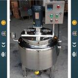 Condimentos del alimento del acero inoxidable que mezclan el tanque (GMT-Z010)