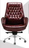 アルミニウム基礎総合的なメカニズムの革執行部の椅子(HX-AC048)