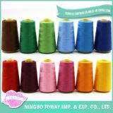 60d 70d Профессиональный текстиль Китай Дешевые окрашенная полипропиленовая PP Пряжа для Носок