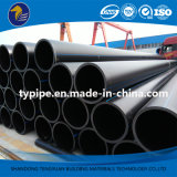ISO 기준 플라스틱 HDPE 물 파이프라인