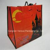 박판으로 만들어진 비 길쌈된 부대, 재생된 부대, 선전용 부대, Cnavas 부대, 면 끈달린 가방, 쇼핑 백 (MX-BG1065)