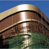 Aluminum perforé Panel avec Golden Color pour Wall Cladding