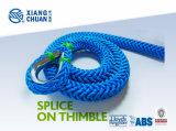 BVは承認した12繊維UHMWPEの係留ロープ(XCMAX)を