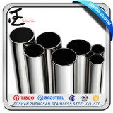 Precio inoxidable del tubo de acero 201