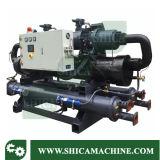 refrigerador de água de refrigeração do parafuso de máquina da água do compressor 150HP