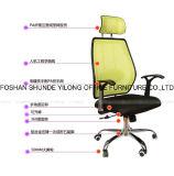 会合のためのオフィス用家具のVistitorの黄色か黒い椅子