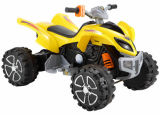 2016 nuevo modelo de paseo en coche ATV