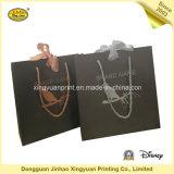 Bolso de compras de papel de la alta calidad, bolso del regalo (JHXY-PBG0005)
