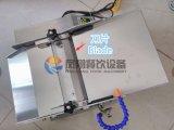 Automatischer Fisch-Hautpeeler-Remover, der Schalen-aufbereitende Maschine entfernend enthäutet