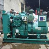 Niedriger Diesel-dreiphasiggenerator der Kraftstoffverbrauch Wechselstrom-harmonischer Erregung-100kVA