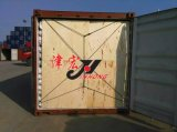 Perlen des ätzenden Soda-27tons/FCL, China-populäre Alkali-Materialien