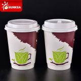 Бумажный стаканчик расслоины кофеего печати логоса цвета жиропрочный